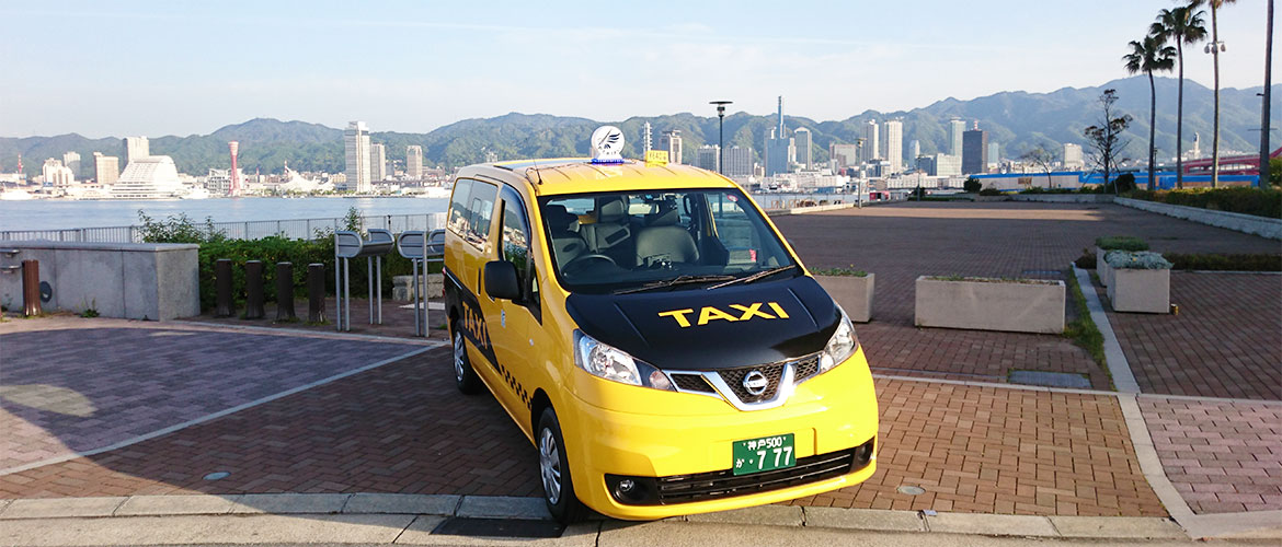 NV200 TAXI UD